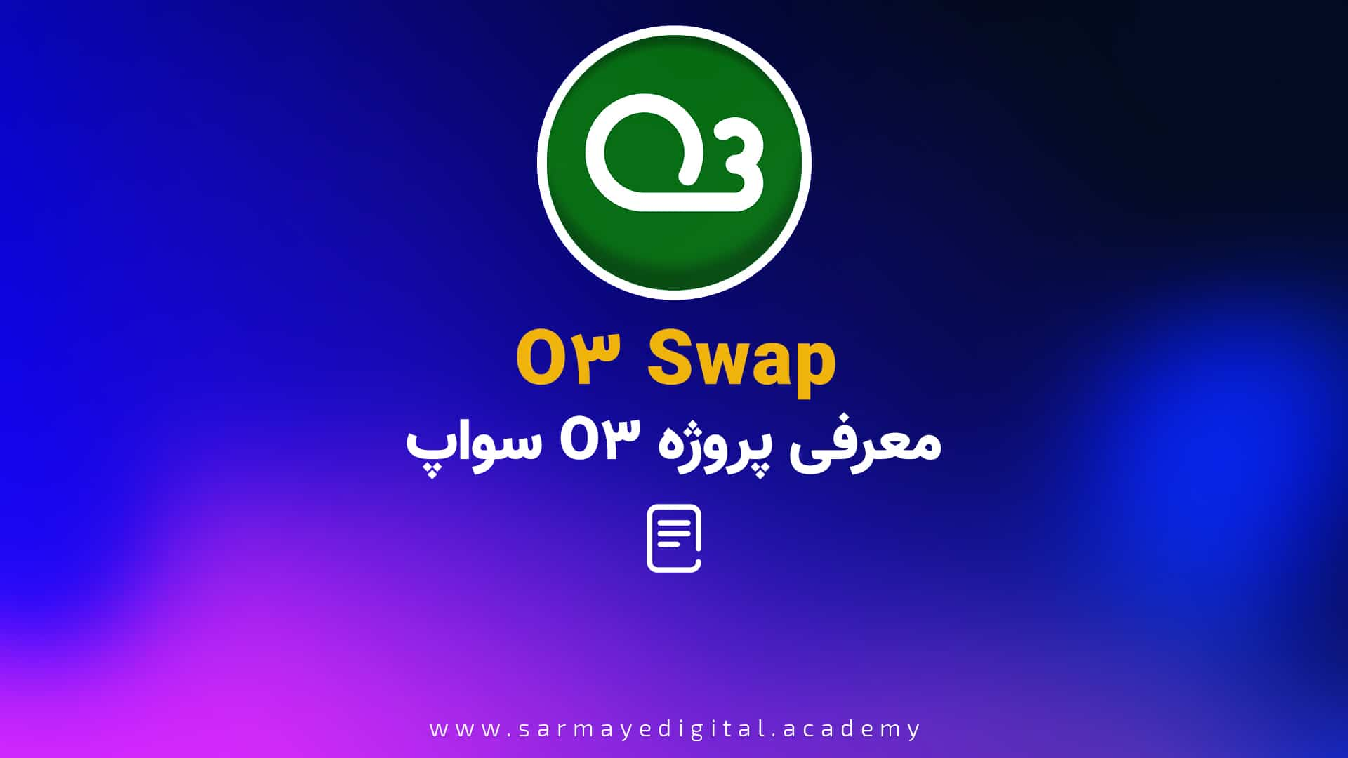 O3 swap